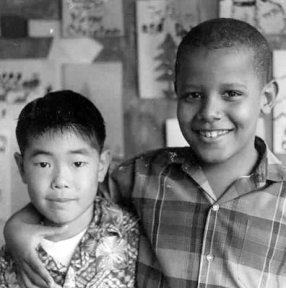 Scott Inoue and Barack, Noelani Elementary School, 1969  Ducky