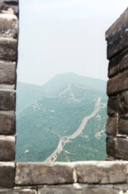 GreatWallBattlementsView - Copy
